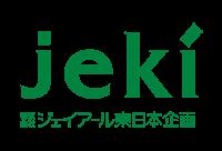 jeki-1